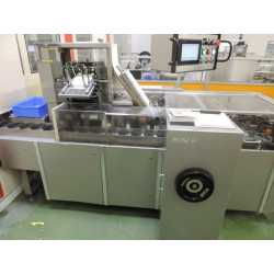 Used Bosch cartoning machine model CAR T5 second-hand cosmetic and pharmaceutical industrial equipment - front view
