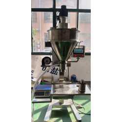 1562 -Powder filling machine 50 g to 5 Kg - New equipment